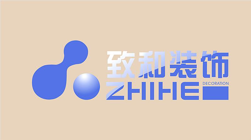 桂林致和装饰有限责任公司